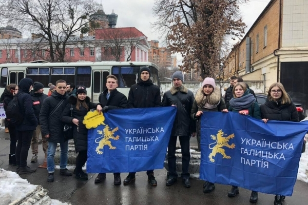 Тернополяни у Києві підтримують Супрун