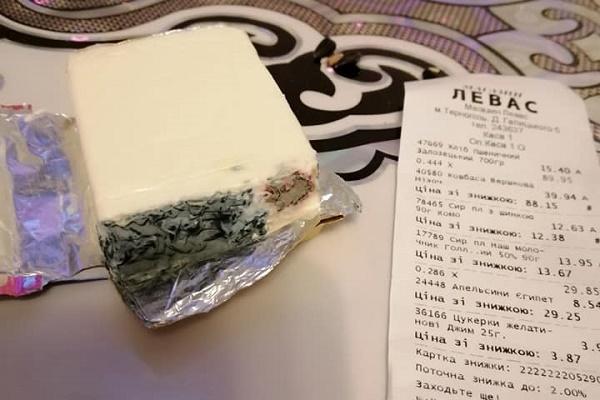 Сир з цвіллю та хамство на здачу у тернопільському супермаркеті (Фото)