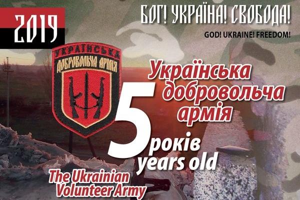 Для підтримки бойового духу українських воїнів у Тернополі видали перекидний календар