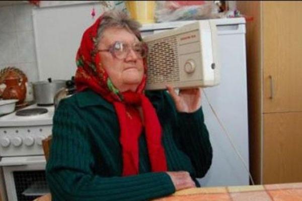 Радіо, раціо і радіація