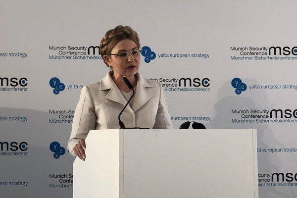 Безпекова конференція у Мюнхені: говорили про газ і про війну?