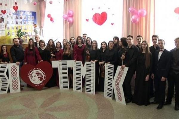 Тернопільський музичний коледж ім.Соломії Крушельницької відсвяткував свій день народження