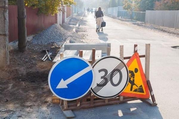 У Тернополі відремонтують тротуари за 9 мільйонів гривень