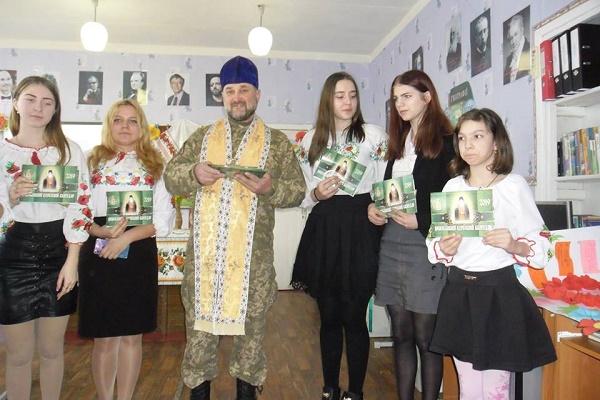 Капелан з Тернопільщини завітав до школярів на Донеччині на свято рідної мови