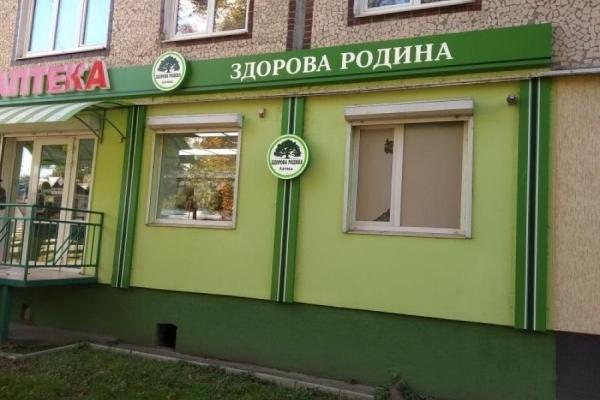 У Тернополі в аптеці помер чоловік