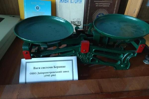 У Бережанах відкрили виставку на тему історії торговельно-кооперативного руху в Бережанському районі