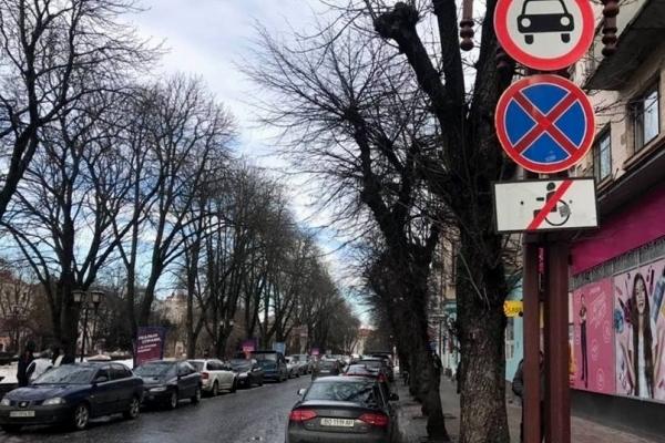 У Тернополі активно штрафують порушників