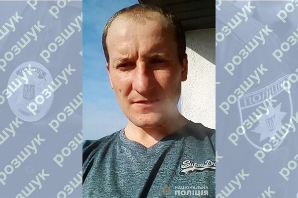 Хмельничанин, повертаючись з Польщі, безслідно зник на Тернопільщині