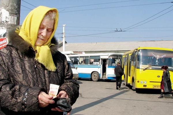 Ціни на проїзд по Україні: найдорожчий електротранспорт – у Києві та Харкові, маршрутки – у Дніпрі, Києві, Львові та Одесі