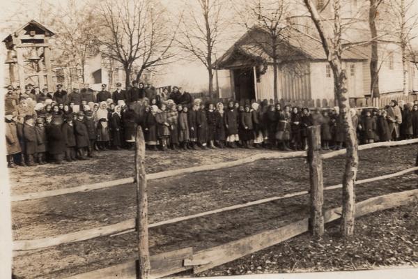 Сапанів на ретро фото 1938 року