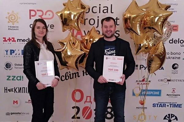 Два соціальні проекти Тернополя отримали унікальні премії