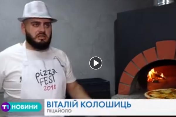 Тернополянин їде на Чемпіонат світу з піци в Італію (Відео)