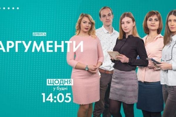 «Тернопіль 1» транслює програми одночасно по ТВ, радіо та в Інтернеті