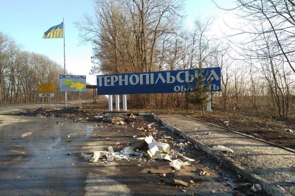 Сміття та непотріб: як туристів зустрічає Тернопільщина (Фото)