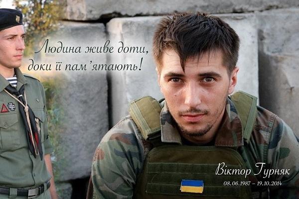 У Тернополі сквер назвали в честь Віктора Гурняка та волонтерів