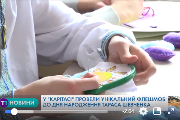 У Тернополі організували флешмоб до Дня народження Шевченка