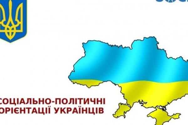 Які проблеми найбільше хвилюють українців (Інфографіка)