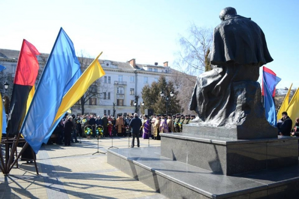 У Тернополі відзначили День народження Тараса Шевченка