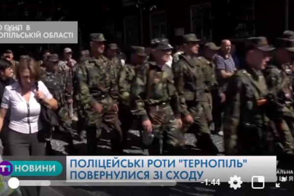 Зі сльозами на очах в Тернополі зустрічали бійців, які повернулися із Сходу