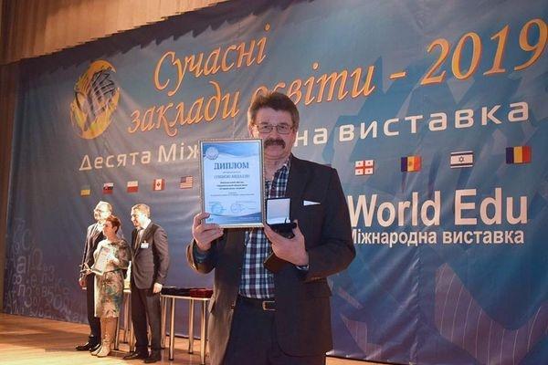 Тернопільська станція юних техніків отримала срібну медаль міжнародної виставки