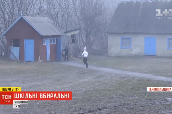 На Тернопільщині чиновники обіцяють обладнати сільські школи внутрішніми вбиральнями