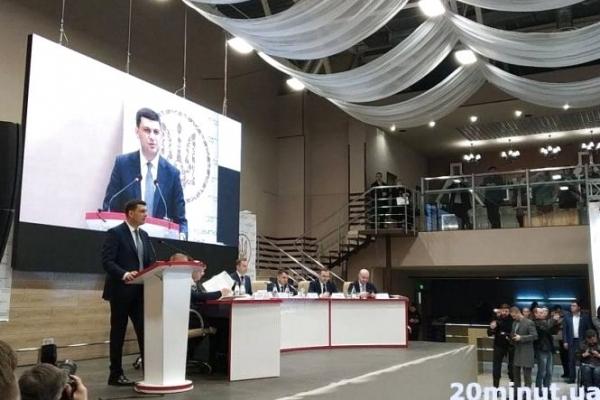 За участю прем'єр-міністра України Володимира Гройсмана, відбувається підсумкова рада регіонального розвитку Тернопільської області