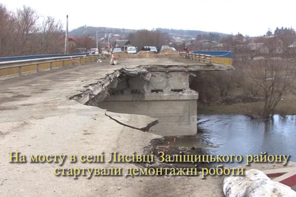 Дорожники приступили до демонтажу мосту, частина якого зруйнувалась