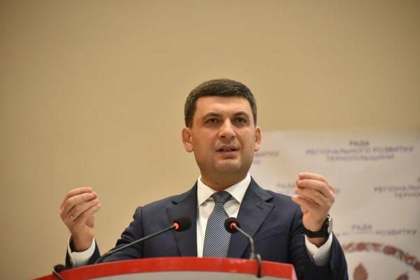 Володимир Гройсман на раді регіонального розвитку Тернопільщини: Країна має бути об'єднана спроможними громадами. Над цим маємо працювати (Фото)