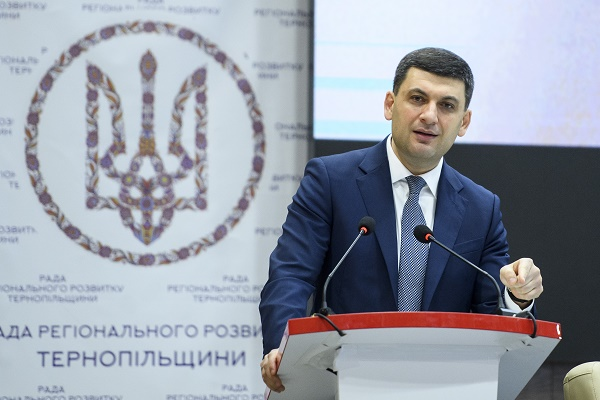 Прем'єр-міністр України відзначив успіх Тернопільщини у реформі децентралізації