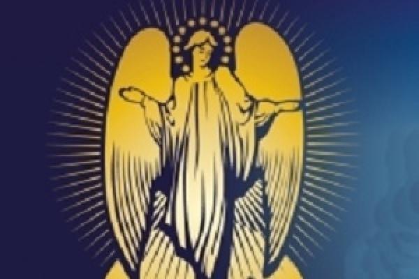 У Тернополі відбудеться міжнародний фестиваль-конкурс духовної пісні «Я там, де є благословення»