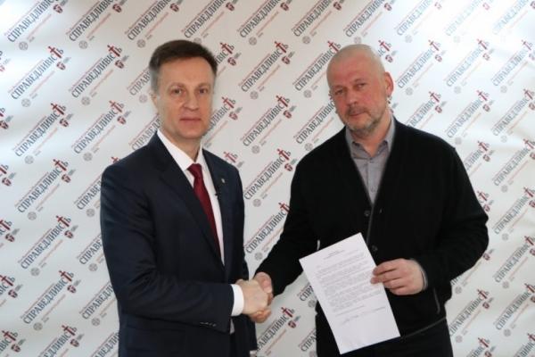 Наливайченко підтримав право українців на збройний самозахист