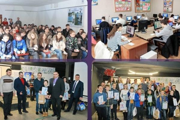 Учнівську молодь Тернополя запрошують до участі в конкурсі «Байт-2019»