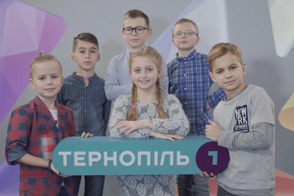 З квітня на телеканалі «Тернопіль1» стартує медіа-школа