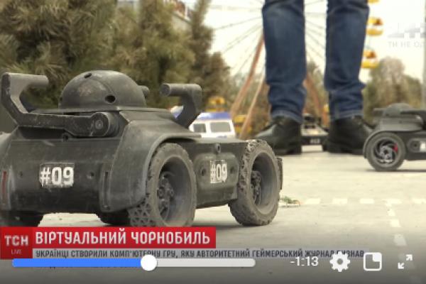 Українці створили одну з найдивовижніших у світі комп'ютерних ігор (Відео)