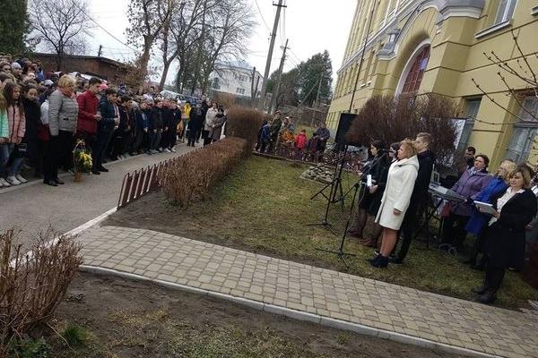 У Бережанах вшанували пам'ять Героя АТО Олександра Філя