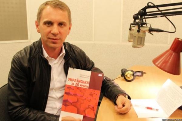 Філолог Олександр Авраменко назвав суржикове слово, яке українці вживають найчастіше