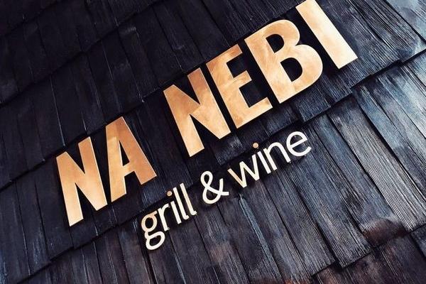 Ресторан NA NEBI: для тих, хто любить відчувати емоції на смак