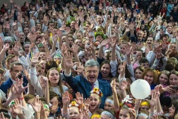 На Тернопільщині встановили рекорд: наймасовіше виконання пісні «Вставай Сонце»