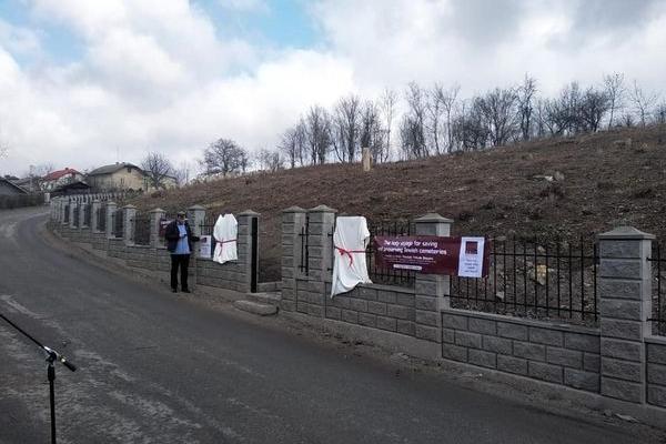 У Бучачі відкрили оновлений еврейський цвинтар