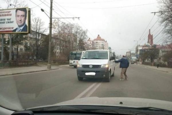 Тернополянин, якого побив водій буса, шукає свідків