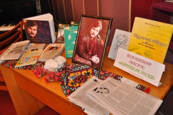 «Оберемок» пісень Володимира Івасюка подарували тернопільські студенти