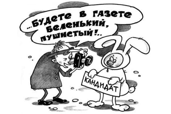 Чи цьогорічні вибори на Тернопільщині – найменш «піаристі»?