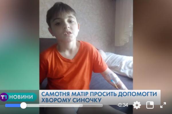 У маленького хлопчика з Тернопільщини - ускладнення після щеплення