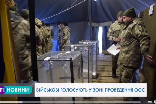 Військовослужбовці об'єднаних сил голосують на виборах Президента України.
