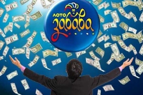 У Тернополі невідомий щасливчик виграв у лотерею 1 млн гривень