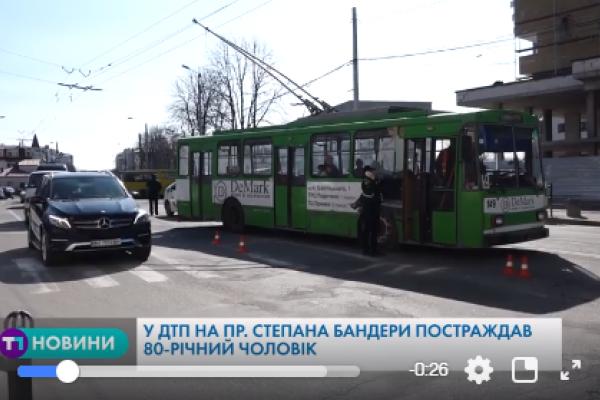 У ДТП на проспекті Степана Бандери постраждав 80-річний чоловік