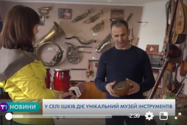 Тернополянин зібрав унікальну колекцію із 150-ти інструментів з 80-ти країн світу (Відео)