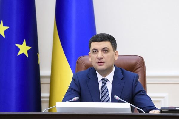 5 років децентралізації: що дала реформа жителям Тернопільщини