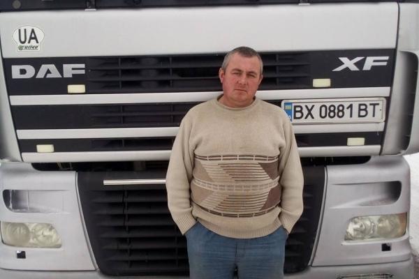 Зник далекобйник із Хмельниччини Григорій Крисоватий