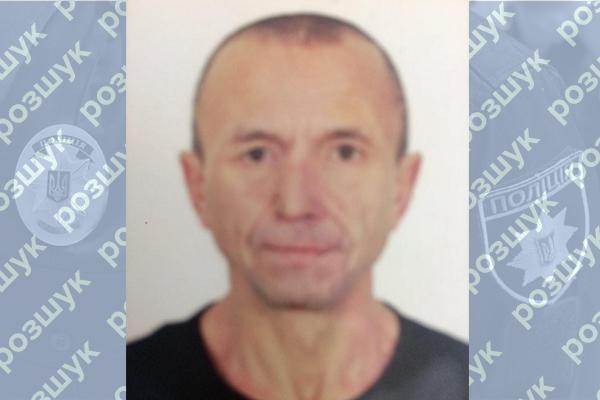 Мешканка Тернополіщини вже понад місяць розшукує безвісти зниклого батька